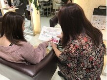 《Aujua-オージュア-》日本の髪のために誕生したオーダーメイドトリートメント
