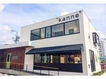 カンネ(kanne)の雰囲気(白が基調のシンプルの中にも可愛さを感じる外観です♪)