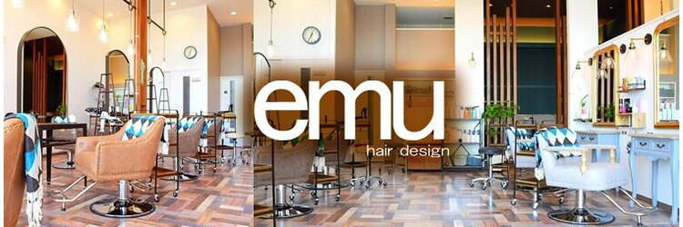 エミューヘアー デザイン ゆいの杜店(emu hair design)のサロンヘッダー