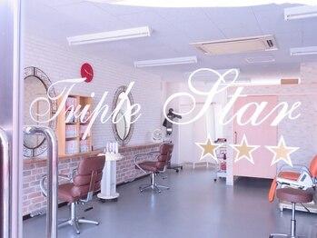 トリプルスター(Triple Star)の写真/朝倉◆マンツーマンの距離感が◎安心の価格設定で、毎日キレイが続くスタイリングがしやすい髪に★