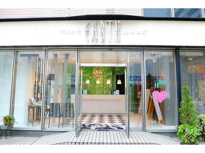 アース 八王子店(HAIR&MAKE EARTH)の写真