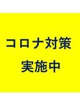 ▲新型コロナウイルス対応について▲