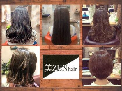 美ゼンヘアー 東久留米店 ZEN hairの写真