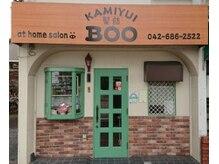 カミユイブー(KAMIYUI BOO)