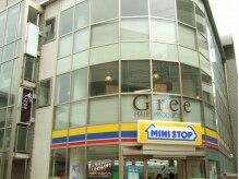 グリー ヘアープロデュース(Gree hair produce)の雰囲気(津田沼駅より歩いてすぐ♪御来店心からお待ちしております。)