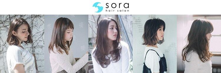 美容室ソラ 小岩店(sora)のサロンヘッダー