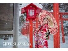美月桜の雰囲気(振袖・卒業式袴・花魁などの撮影も提供可能です。)