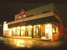 ヘアクリエイト キャラ(Hair create KALA)の雰囲気(『宮の沢』駅からスグ!駐車場も完備でアクセスにとっても便利♪)