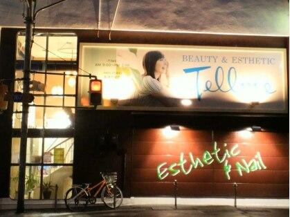 ビューティアンドエステティック テルミー 鴻池店(BEAUTY&ESTHETIC Tell me)の写真