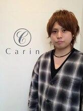 カリン 鶴見店(carin)北川 裕之
