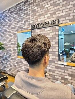 髪切屋 寿の写真/いつでも清潔感あるヘアスタイルをご提供いたします。アレンジ次第でオンもオフも自由自在に決まります!!