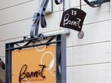 ボネット ヘアードレッシング(BONNET hairdressing)の雰囲気(オレンジ色のお洒落な看板が目印です―)