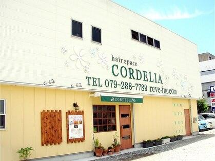 コーデリア(CORDELIA)の写真