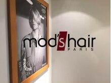 mod's hair  国立店【モッズヘア】