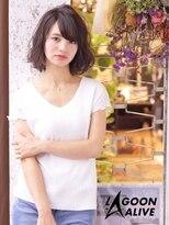 LAGOON ALIVE 新田希望 1011 ☆ラベンダーグレージュ☆