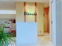 美容室 ブランシュ(Blanche)の雰囲気(スタッフ一同笑顔でお迎えします♪ご来店お待ちしております!)