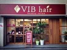 ヴィーブヘアー 豊中店(VIB hair)