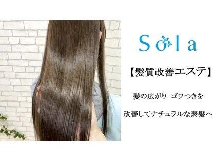 ソラ 高田馬場店(Sola)の写真