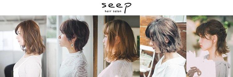 美容室 シープ 小岩店(Seep)のサロンヘッダー