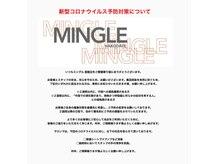 ミングル 函館店(MINGLE)