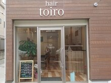 ヘアー トイロ(hair toiro)