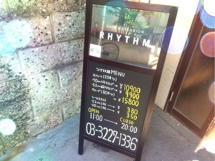 エクステンション リズム 高田馬場店(EXTENSION RHYTHM)の写真
