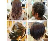 ヘアーアンドリラックスフィカス(Hair&Relax FICUS)の雰囲気(0歳~80代まで幅広いヘアスタイルに対応しております)