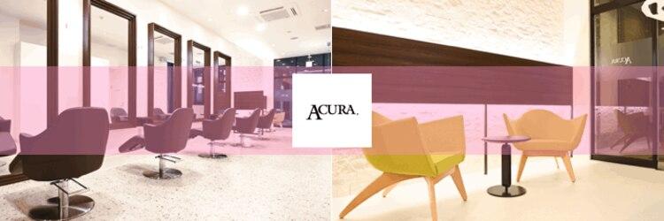 アクラ 六甲道(Acura.)のサロンヘッダー