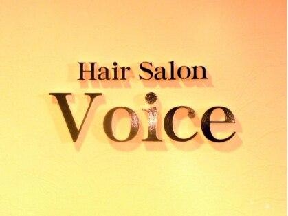 ヴォイス ヘアサロン Hair Salon Voiceの写真