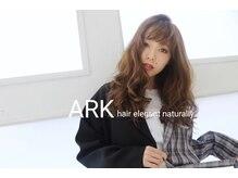 アーク イオン土山店(ARK)の雰囲気(SNSで話題の外国人風カラーを大人気のアディクシーカラーで♪)