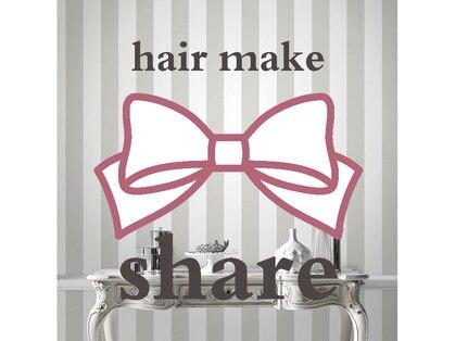 ヘアメイク シェア(hair make share)の写真