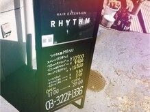 エクステンション リズム 高田馬場店(EXTENSION RHYTHM)の雰囲気(女性スタッフのみのアットホームサロンです。)
