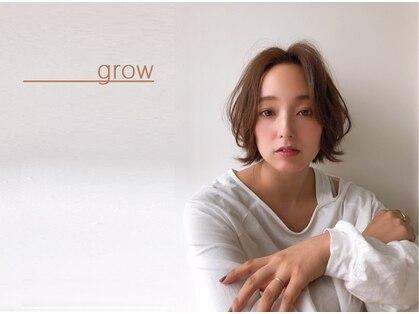 グロウズーム(grow zoom.)の写真