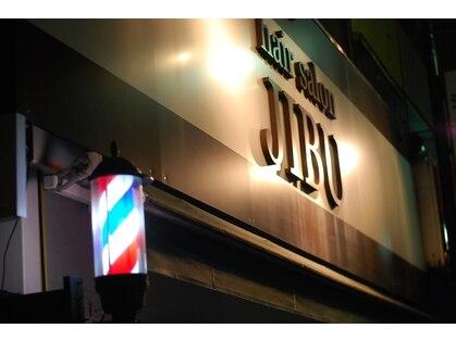 hair salon JIBU