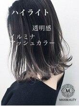 マックスビューティーギンザ(MAXBEAUTY GINZA) ハイライト切りっぱなし外ハネロブ☆銀座/髪質改善/東京駅