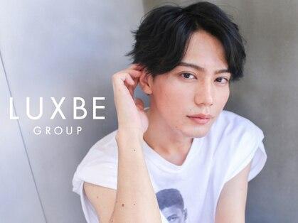 ラックスビー アルル 大阪京橋駅前店(LUXBE ARURU)の写真
