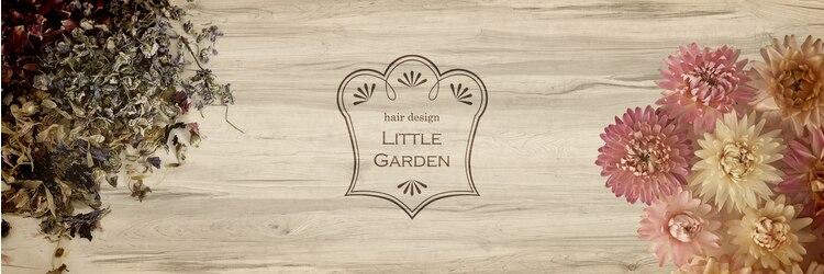 リトルガーデン(Little Garden)のサロンヘッダー