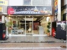 ソーホーニューヨーク 大久保店(SOHO NY)の雰囲気(【大久保スグ】100円ローソンの向かい側にサロンはあります!)