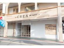 クレア ペル カペリ 東岸和田店(CREA per capelli)の雰囲気(落ち着いた雰囲気で寛げる♪アットホームな空間に初めても安心☆)