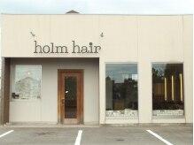 ホルムヘア(holm hair)の雰囲気(緑豊かな路地裏にあります)