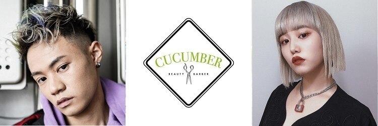 キューカンバー(CUCUMBER)のサロンヘッダー