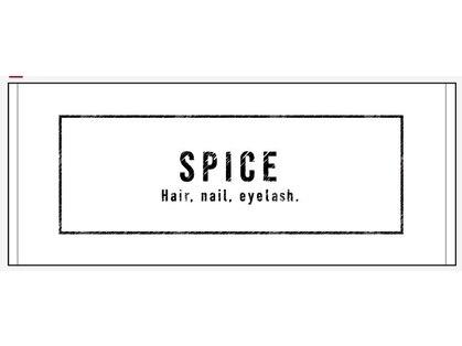 スパイスヘッズ(spice heads)の写真