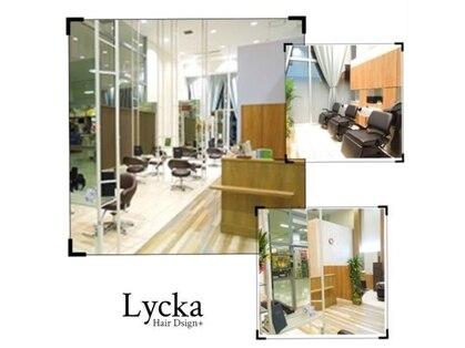 Lycka Hair Design 中野店【ライカ ヘアデザイン】