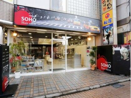 ソーホーニューヨーク 大久保店(SOHO NY)の写真