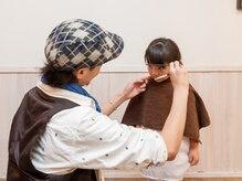 ヘアメイク オッヂ(HAIR MAKE Oggi)の雰囲気(お子様カットもお任せ下さい!お子様同伴も大歓迎です♪)