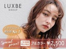 ラックスビー ベル 関大前店(LUXBE BELLE)
