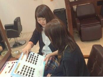 モダンタイムスの写真/髪にイイコト、教えちゃいます☆美髪をKEEPする為に、アナタの髪質や状態に合わせたケア方法があります♪
