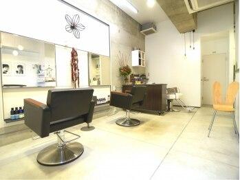 美容室 アリガトの写真/2席のみ、非日常的な高い感性で創られたデザイナーズsalon【アリガト】自分だけの時間をゆったりと。