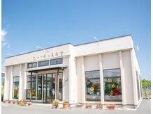 花やの前の美容室 十日市場店