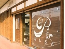 ヘアルーム ラスク(hair room RUSK)の雰囲気(店内、店外も木のぬくもりを大事にした落ち着いた空間)